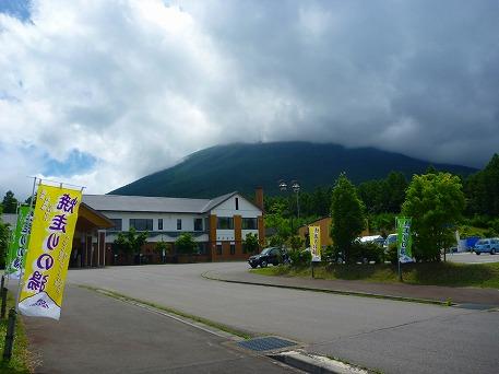 岩手山登山48(2010.7.1)