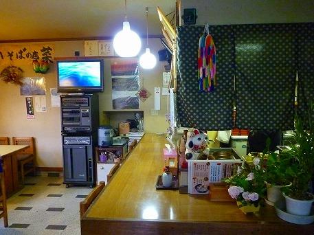 菜の豚南セイロ03(2010.7.4)