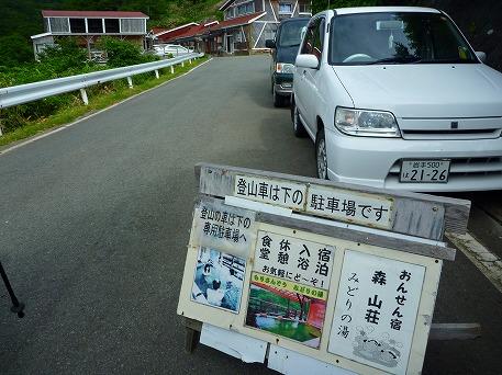 秋田駒ケ岳04(2010.7.18)