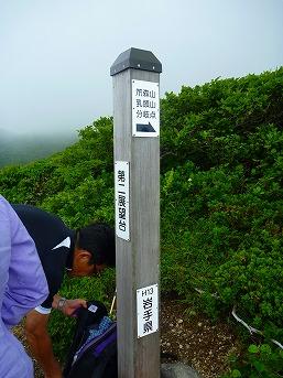 秋田駒ケ岳23(2010.7.18)