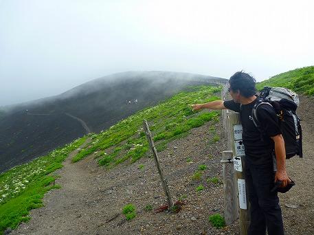 秋田駒ケ岳32(2010.7.18)