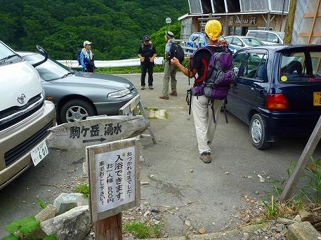 秋田駒ケ岳130(2010.7.18)