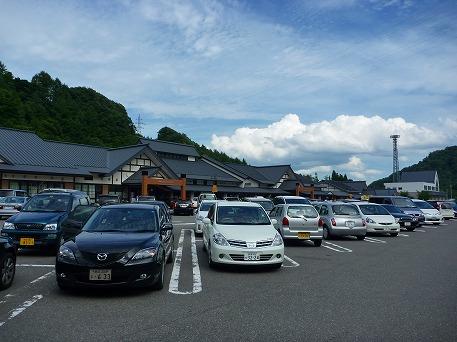 秋田駒ケ岳131(010.7.18)