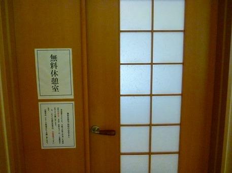 秋田駒ケ岳134(2010.7.18)