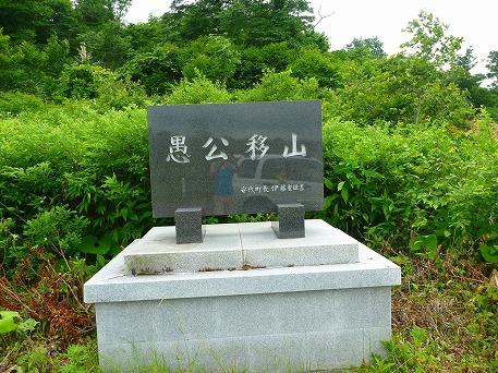 智恵の滝探検隊08(2010.7.19)