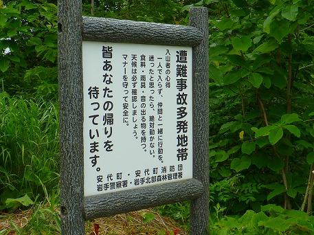 智恵の滝探検隊12(2010.7.19)