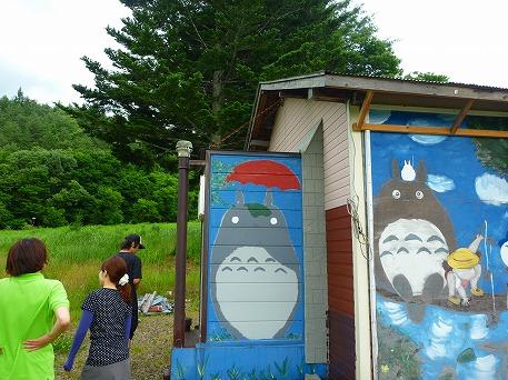 智恵の滝探検隊22(2010.7.19)