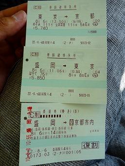 京都旅03(2010.8.6)