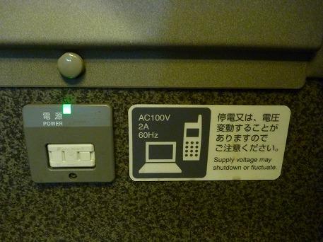 京都旅05(2010.8.6)