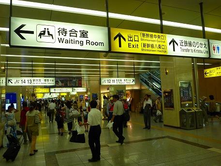 京都旅06(2010.8.6)