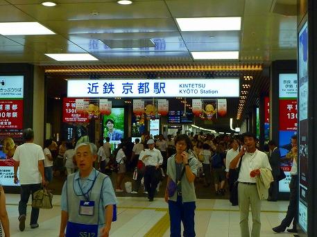 京都旅07(2010.8.6)