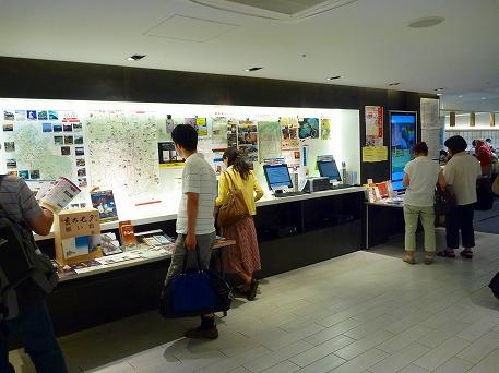 京都旅11(2010.8.6)