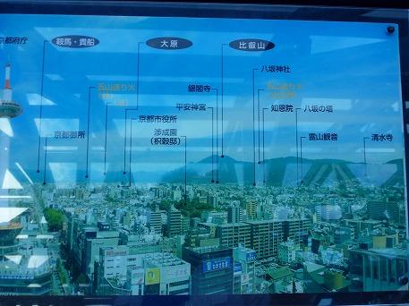 京都旅41(2010.8.6)