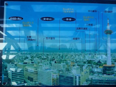 京都旅42(2010.8.6)