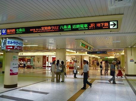 京都旅51(2010.8.6)