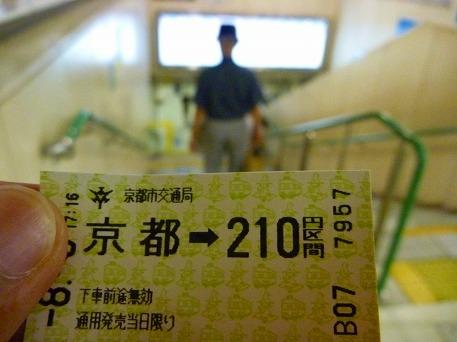京都旅53(2010.8.6)