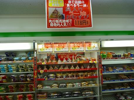 京都旅58(2010.8.6)