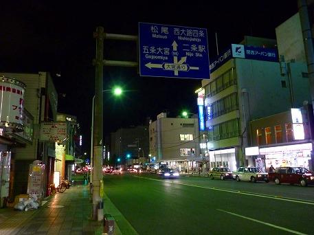 京都の夕飯01(2010.8.6)