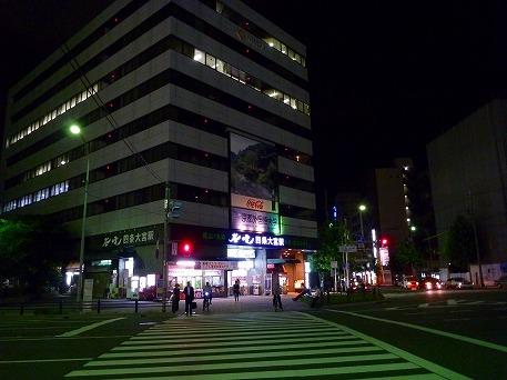 京都の夕飯02(2010.8.6)
