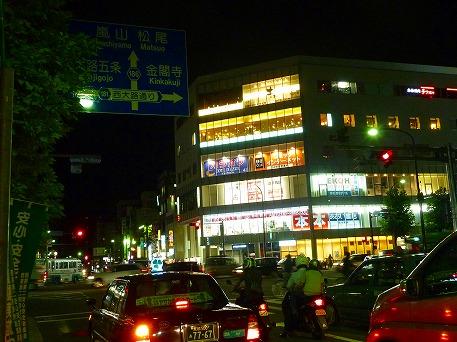 京都の夕飯08(2010.8.6)