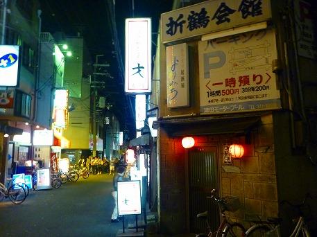 京都の夕飯09(2010.8.6)