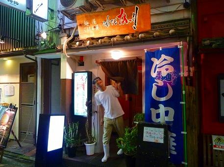 京都の夕飯10(2010.8.6)