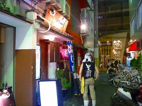 京都の夕飯23(2010.8.6)