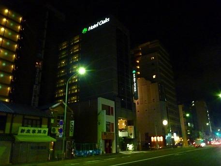 京都の夕飯25(2010.8.6)