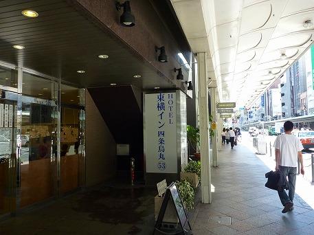 京都の結婚式01(2010.8.7)