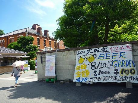 京都の結婚式09(2010.8.7)