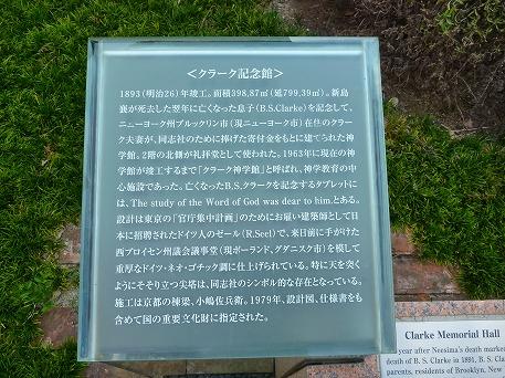 京都の結婚式12(2010.8.7)