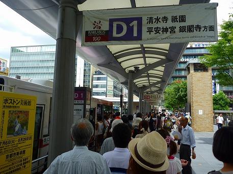 そうだ清水寺へ行こう02(2010.8.7)
