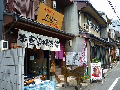 そうだ清水寺へ行こう11(2010.8.7)