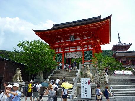 そうだ清水寺へ行こう22(2010.8.7)