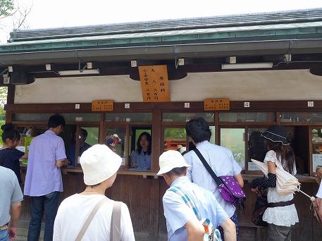 そうだ清水寺へ行こう30(2010.8.7)