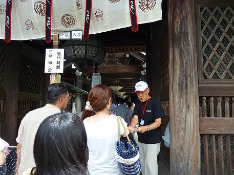 そうだ清水寺へ行こう32(2010.8.7)
