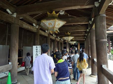 そうだ清水寺へ行こう33(2010.8.7)
