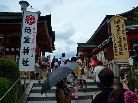 そうだ清水寺へ行こう41(2010.8.7)