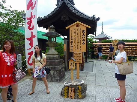 そうだ清水寺へ行こう44(2010.8.7)
