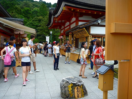 そうだ清水寺へ行こう45(2010.8.7)