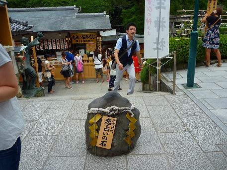そうだ清水寺へ行こう46(2010.8.7)