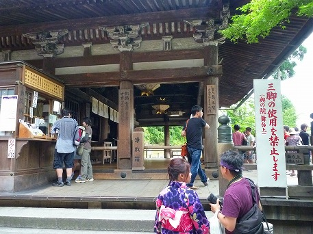 そうだ清水寺へ行こう49(2010.8.7)