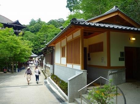 そうだ清水寺へ行こう60(2010.8.7)
