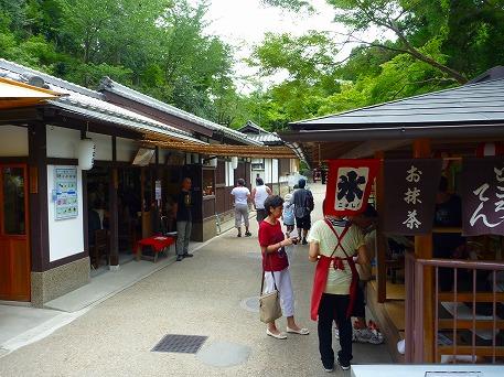 そうだ清水寺へ行こう62(2010.8.7)