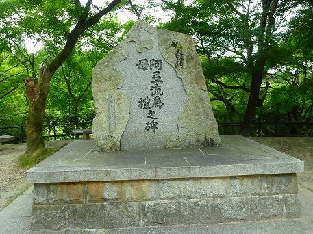 そうだ清水寺へ行こう69(2010.8.7)