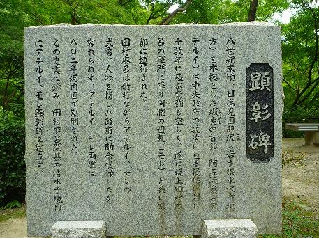 そうだ清水寺へ行こう70(2010.8.7)