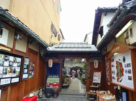 そうだ清水寺へ行こう84(2010.8.7)