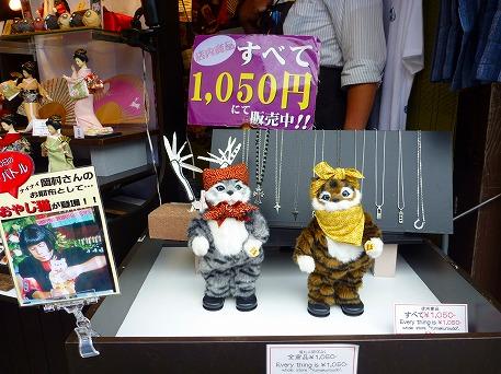 そうだ清水寺へ行こう85(2010.8.7)