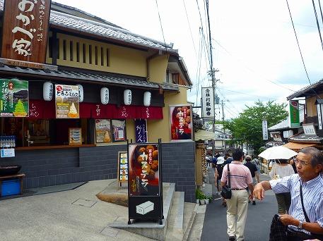 そうだ清水寺へ行こう90(2010.8.7)