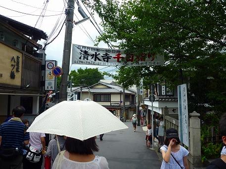 そうだ清水寺へ行こう92(2010.8.7)